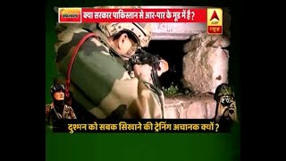 Exclusive report over Army's preparation at border - ABPNEWSTV