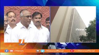 Chada Venkat Reddy Demand 5 Seats For CPI in Prajakutami | Telangana Election Updates | iNews - INEWS