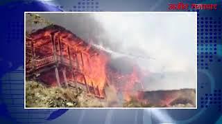 Video:हिमाचल: कुल्लू के दगेनी गांव में 11 घरों में लगी आग, कोई हताहत नहीं