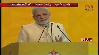 PM Modi Speech In Dehradun | Investors Summit 2018 | CVR NEWS - CVRNEWSOFFICIAL