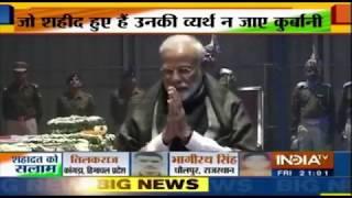 Aaj Ki Baat with Rajat Sharma | February 15, 2019 - INDIATV