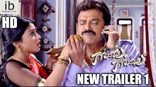 Gopala Gopala New trailer 1 - idlebrain.com - IDLEBRAINLIVE