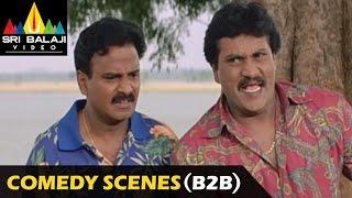 Sunil Venu Madhav Comedy Scenes | Back to Back Comedy Scenes | Sri Balaji Video - SRIBALAJIMOVIES