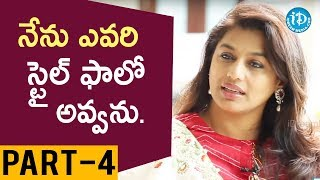 FICCI Ladies Organisation Vice President Pinky Reddy Interview - Part #4 | Dialogue With Prema - IDREAMMOVIES