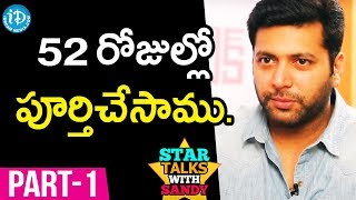 Tik Tik Tik Actor Jayam Ravi Interview Part #1 || Star Talks With Sandy #4 - IDREAMMOVIES
