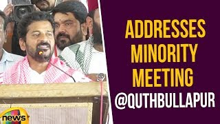 Revanth Reddy Addresses Minority Meeting at Quthbullapur | Revanth Reddy Hindi Speech | Mango News - MANGONEWS