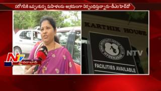 Medical Officers to Cancel License || Illegal Surrogacy in Private Hospital || NTV - NTVTELUGUHD