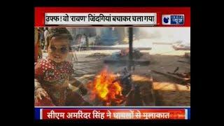 Amritsar Train accident: अमृतसर रेल हादसे का ये वीडियो बहुत कुछ कहता है - ITVNEWSINDIA