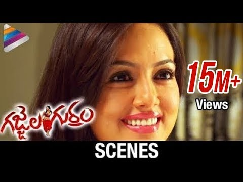 Suresh Krishna Son attracted to Sana Khan legs - Gajjala Gurram Movie Scenes