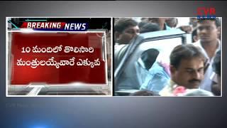 మంత్రివర్గ విస్తరణఫై చర్చ | CM KCR to meet Governor Narasimhan today | CVR News - CVRNEWSOFFICIAL