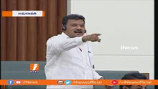 TDP MLA Comments On BJP In AP Assembly | Budget Sessions 2018 | iNews - INEWS