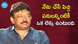 RGV's Definition of Madness | RGV About Pichi | Ramuism 2nd Dose | iDream Telugu Movies - IDREAMMOVIES