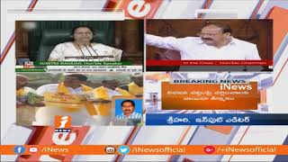 TDP Adjournment Motion on AP Reorganisation Act in Parliament |  iNews - INEWS