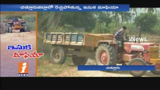 Illegal Sand Transport Rises In Munagalapalyam Village | Chittoor | iNews - INEWS