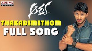 Thakadimithom Full Song || Aarya Movie || Allu Arjun, Anuradha - ADITYAMUSIC