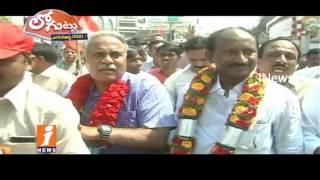 Why Anantapur TDP Leaders Fears With Chandrababu Naidu? | Loguttu | iNews - INEWS