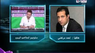 أحمد مرتضى: إطلاق اسم «حلمي زامورا» على بوابة النادي الجديدة