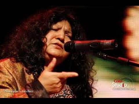 Abida Parveen Ghazals and Interview