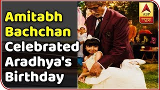 SRK requests Amitabh Bachchan to spend time with Abram in Mannat - ABPNEWSTV