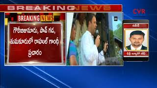 Political Heat In Karnataka elections | Congress Vs BJP | CVR News - CVRNEWSOFFICIAL