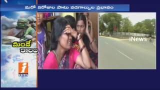 Record Level Temperatures Kills People in Telugu States | 38 Died in AP Till Now | iNews - INEWS