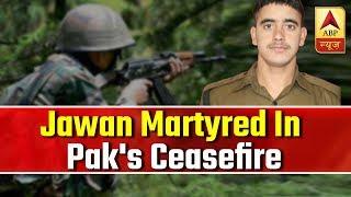 Jawan martyred in Pakistan's ceasefire violation in Rajouri - ABPNEWSTV