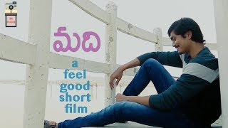 Madhi Telugu Short Film | Naresh Kavati | Latest Telugu Short Films | Idhi Chusara - YOUTUBE