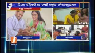 YS Sharmila Ties Rakhi To Her Brother YS Jagan | Lotus Pond | iNews - INEWS