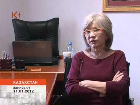 Новости казахстана сегодня последние криминальные