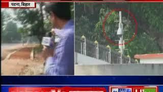 बिहार में सीएम नीतीश कुमार पर तेजस्वी यादव ने लगाया जासूसी का आरोप - ITVNEWSINDIA