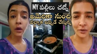 Lakshmi Manchu Preparing Her Favorite Palli Chutney | Lakshmi Manchu Cooking Video - TFPC