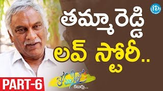 Tammareddy Bharadwaja Exclusive Interview Part #6 || Anchor Komali Tho Kaburlu - IDREAMMOVIES
