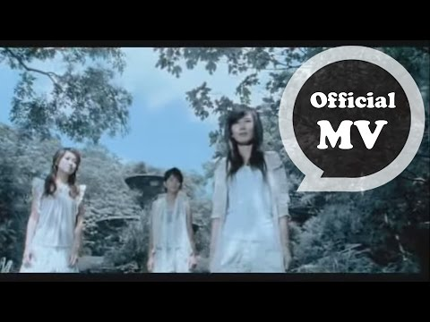 S.H.E -Goodbye my love (官方版MV)