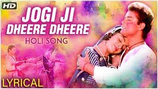 Jogi Ji Dheere Dheere | Holi Song With Lyrics | Nadiya Ke Paar | Sachin, Sadhana Singh | Holi Songs - RAJSHRI