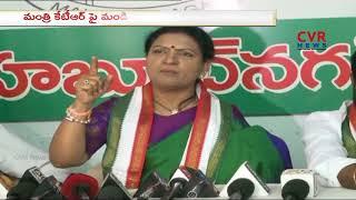 MLA DK Aruna Criticises TRS Party Leaders | CM KCR | MINISTER KTR | CVR NEWS - CVRNEWSOFFICIAL