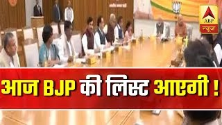 BJP drops all 10 sitting MPs from Chhattisgarh, to field fresh candidates - ABPNEWSTV