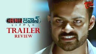 Jawaan Trailer Review | Sai Dharam Tej | Mehreen Pirzada Kaur - TELUGUONE