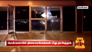 "Chennai Theatres vandalized and Kerosene Bombs were thrown protesting the release of ""Kaththi Movie"""