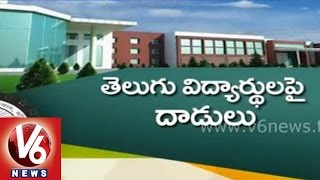 Telugu students beaten up by native co-students in Manipur NIT campus - V6NEWSTELUGU