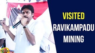 Pawan Kalyan visited Ravikampadu Mining And Interacted with Victims | Janasena | Mango News - MANGONEWS