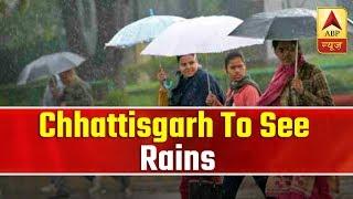 Skymet Report: Vidarbha, Chhattisgarh to see rains for next 24 hours - ABPNEWSTV