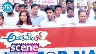 Ameerpet Lo Movie Climax Scene || Srikanth || Ashwini Sri || Siva Sai Praneeth || Murali Leon - IDREAMMOVIES