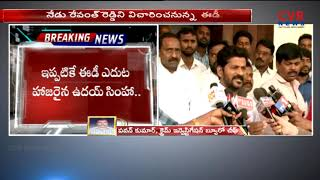 Revanth Reddy to attend ED for Investigation of Cash-for-Vote Case | CVR News - CVRNEWSOFFICIAL