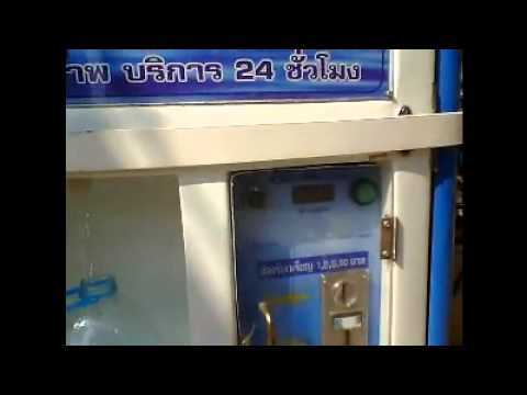 Drink water vending machine - Udon Thani