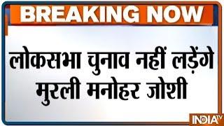 Lok Sabha Polls 2019: After Advani, BJP also drops Murli Manohar Joshi - INDIATV