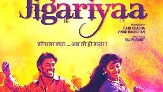 Jigariyaa Trailer│Harshvardhan Deo, Cherry Mardia - THECINECURRY