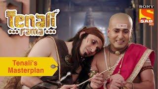 Your Favorite Character   Tenali's Masterplan   Tenali Rama - SABTV