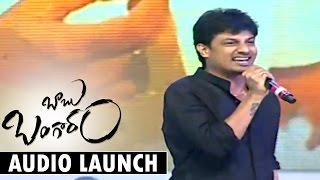 Dhillunna Vade Theme Song Live Performance By Singer Dhanunjay At Baabu Bangaram Audio Launch - ADITYAMUSIC