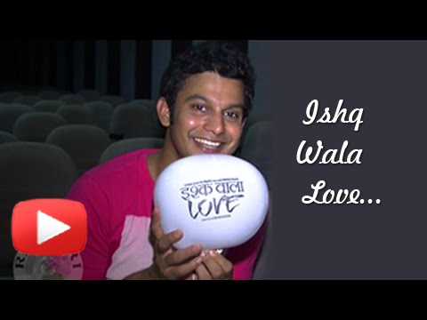 Adinath Kothare To Star In 11 Romantic Songs! - Ishq Wala Love - Upcoming Marathi Movie