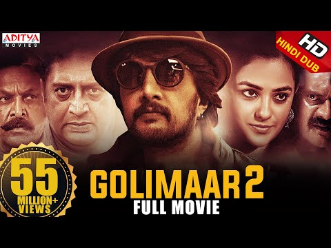 Golimaar 2 Hindi Dubbed Movie (Kotigobba 2) || Sudeep, Nithya Menen || K.S.Ravikumar - صوت وصوره